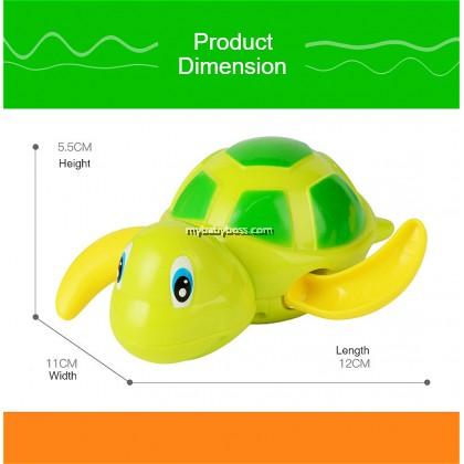 Swimming Sea Turtle Bath Toy