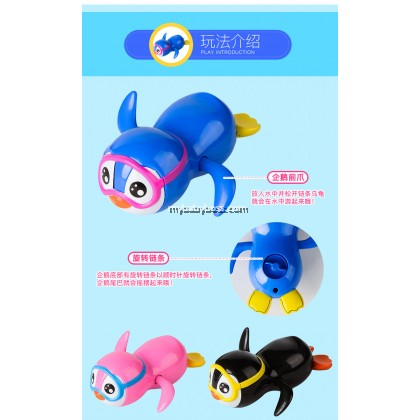 Swimming Penguin Bath Toy