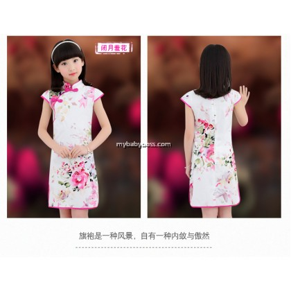 Traditional Girl Cheongsam with Pink Floral
