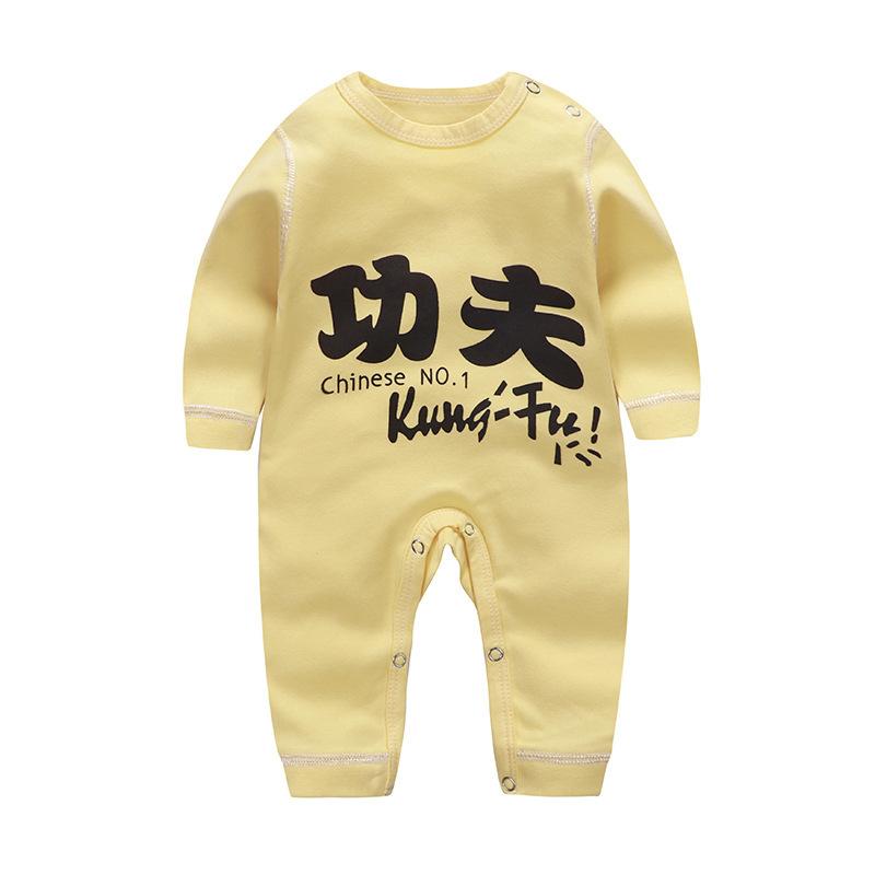 FM00273 KungFu Bodysuit Romper